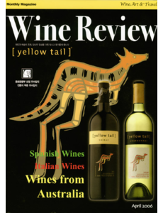 Wine review